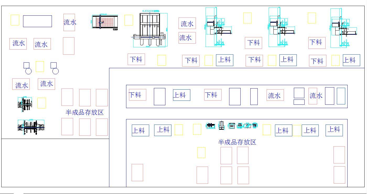 求方便面工厂设计图,cad的,要工厂平面图