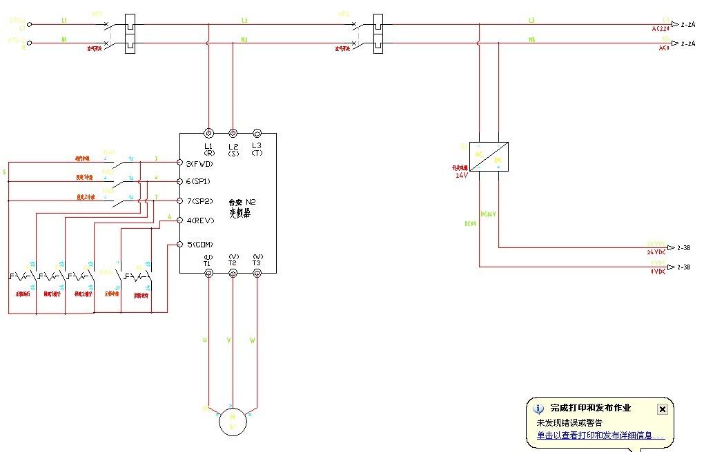 简单变频电路图