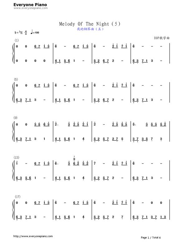 求夜的钢琴曲 数学普
