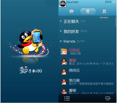 2010qq官方下载_诺基亚6208c手机qq2010签名版下载