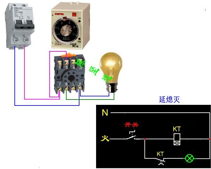 时间继电器接线方法有哪些,有谁会的可以介绍一下吗?