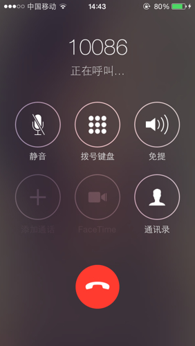 iphone5s怎么设置 接打电话背景图片图片