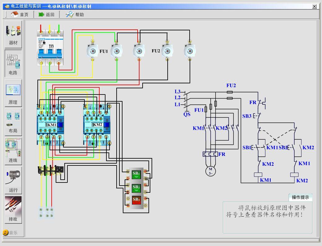 三项按钮开关 控制电机正反转怎么接?求实物图不要接线图