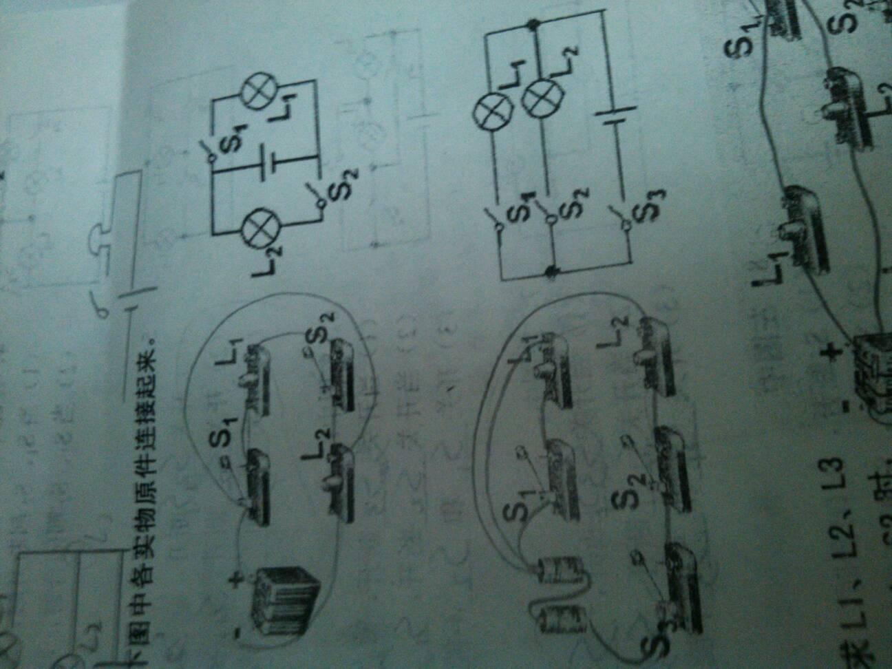 物理电路图怎么画?谢谢.