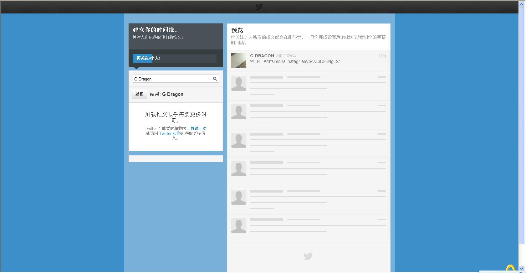 我注册了一个推特账号,请问推特页面进去是这样吗?