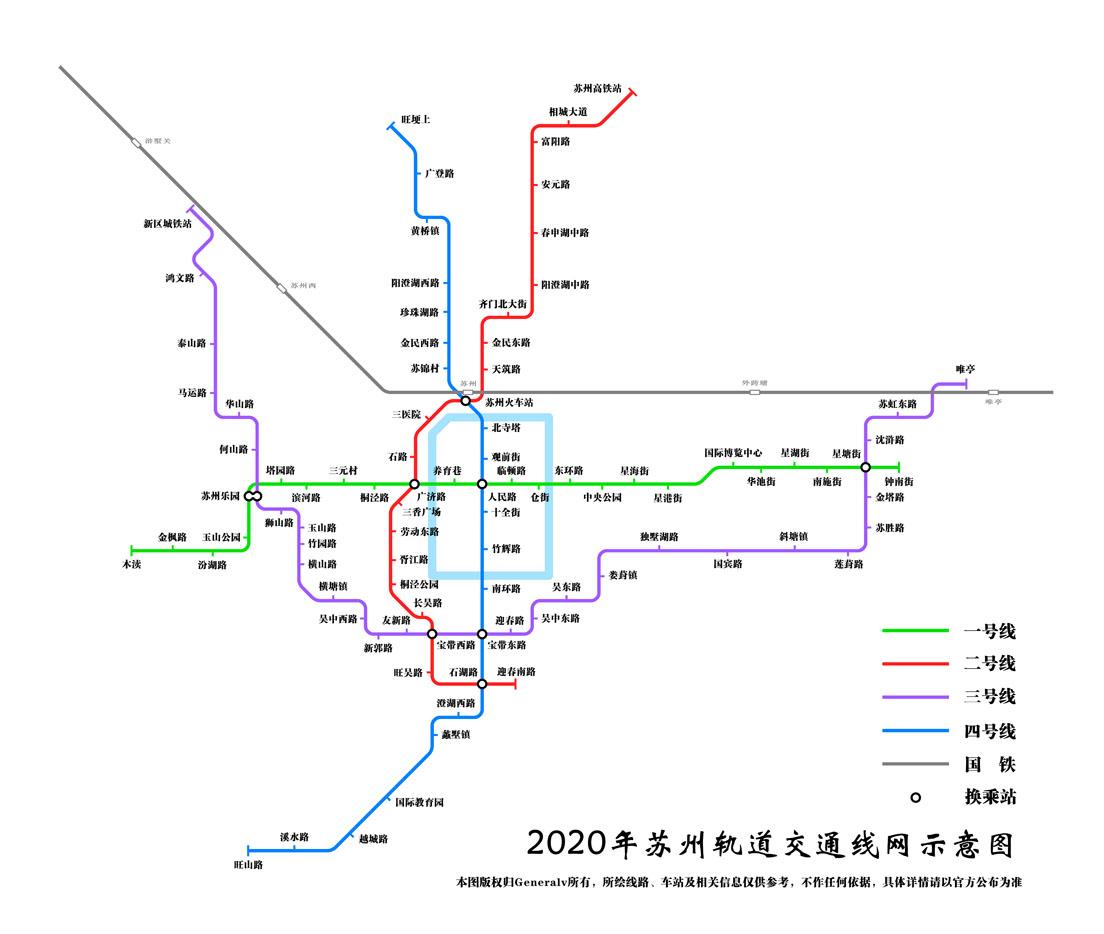 您好,苏州轨道交通有限公司待遇怎么样?图片