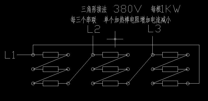 9个三相380v加热棒三角形与星形接线方法?