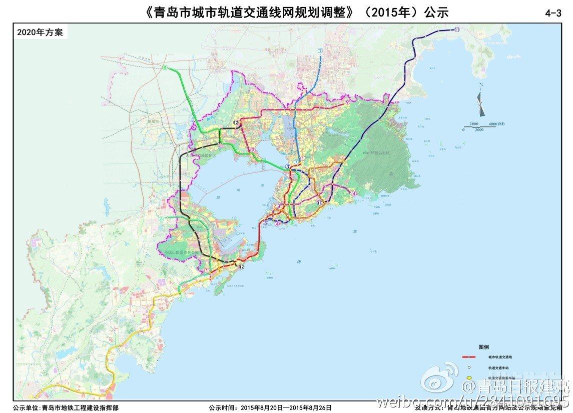 青岛地铁的介绍