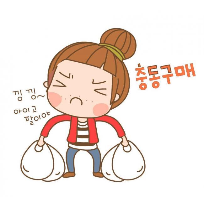 求一个卡通女孩的名字,丸子头, 齐刘海,大眼睛,很可爱