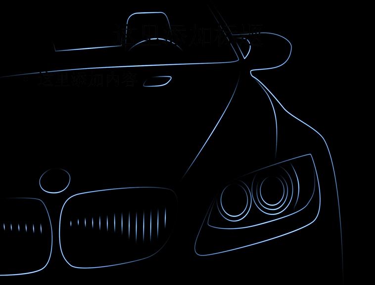 线条出来汽车用ps画勾画地产大观总监v线条瀚海图片
