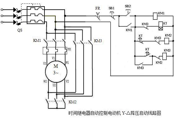 (星角启动)时间继电器自动控制y-Δ降压启动线路图工作原理