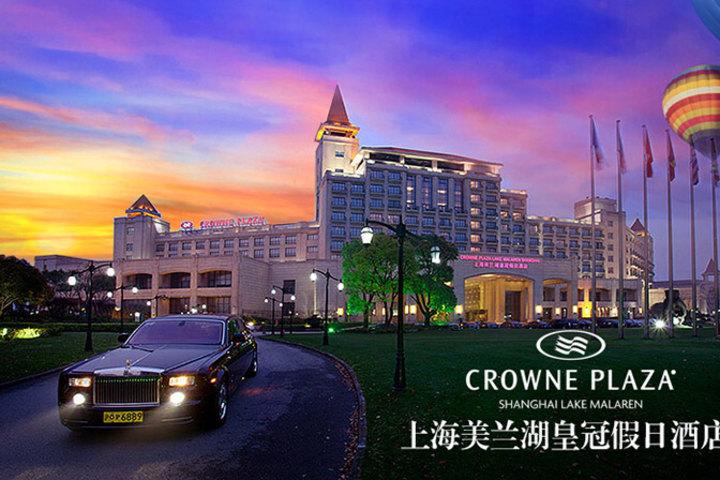 上海美兰湖皇冠假日酒店的酒店简介