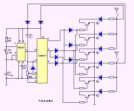 求一个汽车转向灯控制电路的电路图