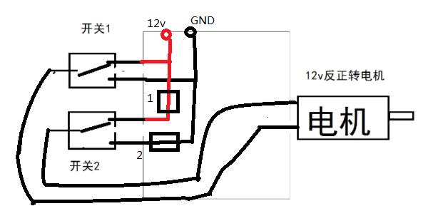 求两个开关控制电机正反转电路