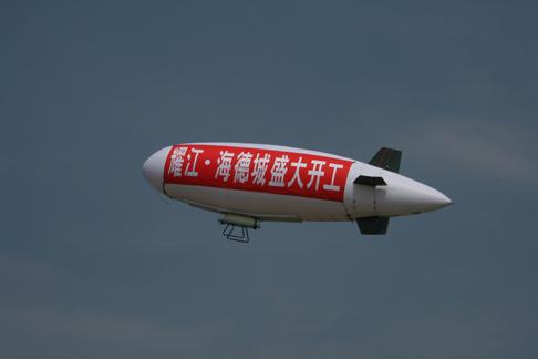 天上飞的宣传气球叫什么?像鲸鱼一样的