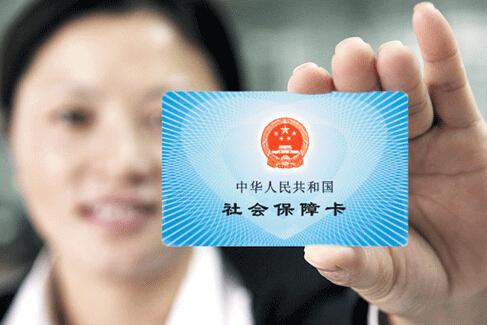 广东省社保卡可以全省通用吗?
