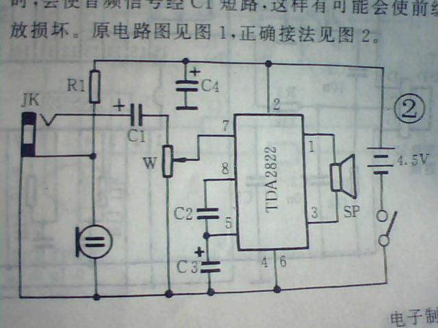2822电路图中,vr1=104是什么意思?懂的朋友说下,谢谢