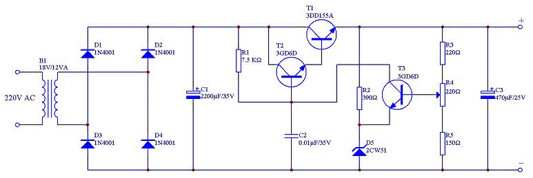 在串联型稳压电路中