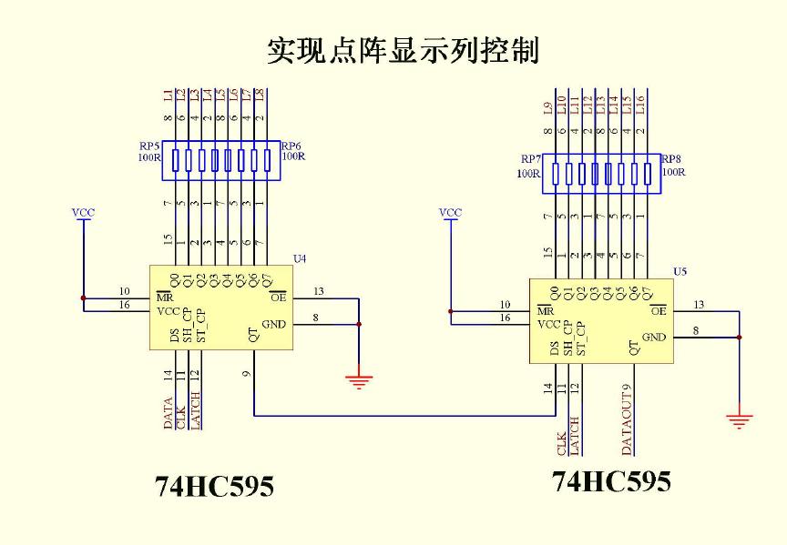 基于51单片机的16*16led点阵显示控制,75hc138,74hc595分别为行列控制