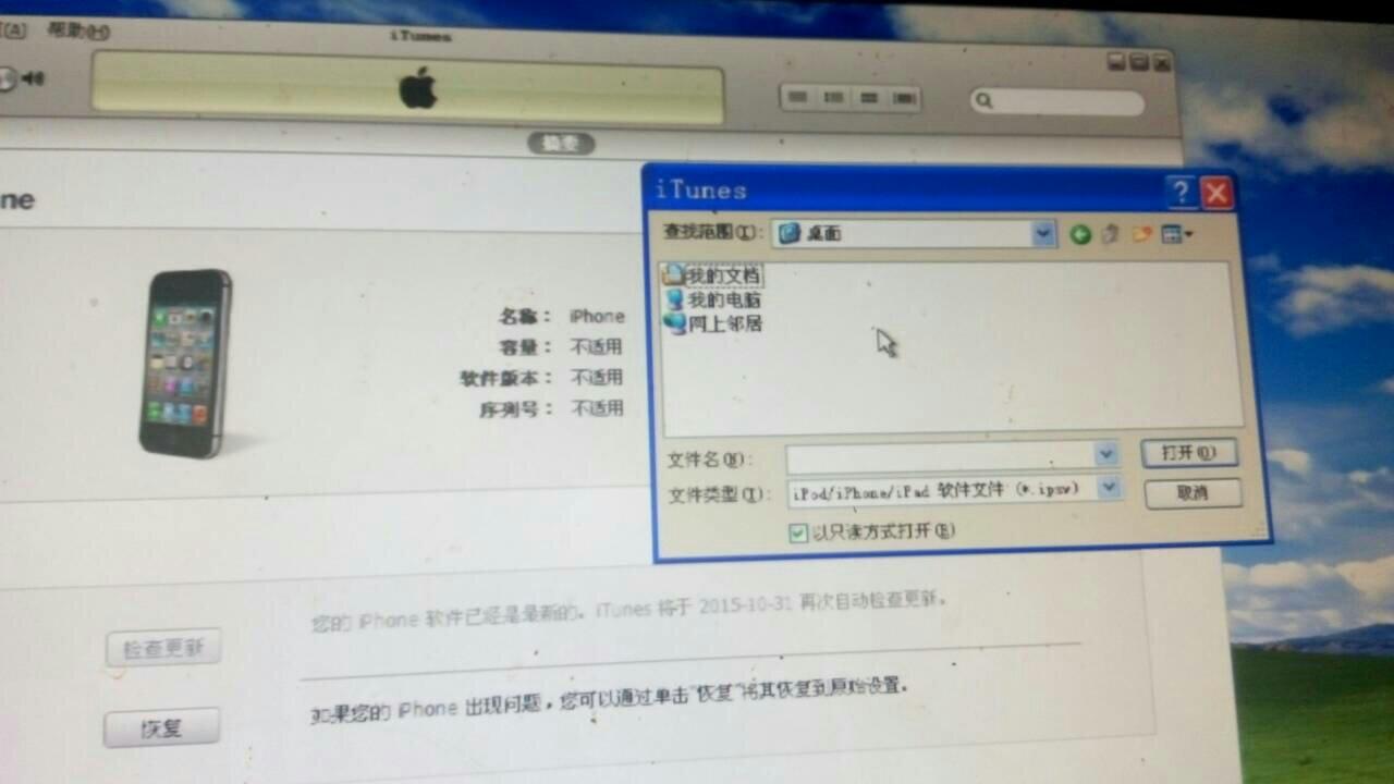 没有iphone4的时候手机上已经显示同步连接了,但电脑上就进去华为荣耀4X手机如何选择sd卡图片