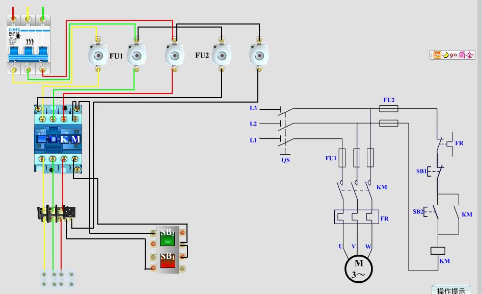 三相电机正反转起停保控制线路及实物接线图