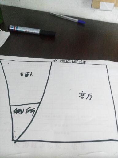 梯形房屋设计图