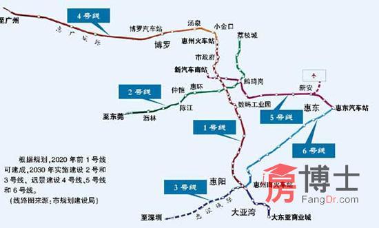 惠州地铁规划图 水口