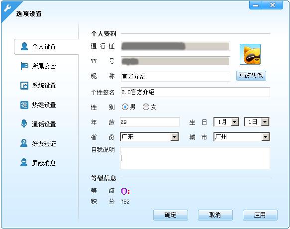 yymp3xz_586.html