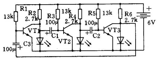 10或以上个led轮流闪灯电路图,用三极管,电容和电阻组成的