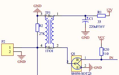 200khz超声波发送电路里能不能使用倒车雷达中周(中心