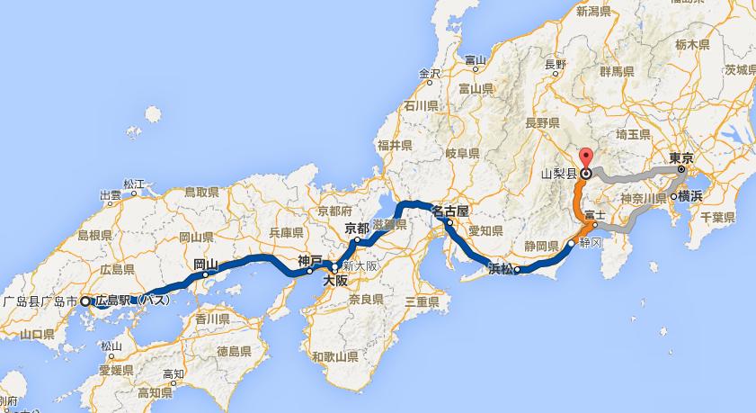 展开全部 广岛县广岛市 日本 步行  大约 7分钟 , 500米 竹屋町西