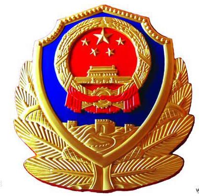 中国的警徽是人民警察的标志和象征,由国徽,盾牌,长城,松枝组成.