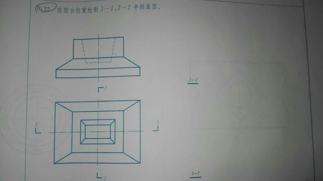 绘制剖面图,画法几何,土木工程,制图.求助啊