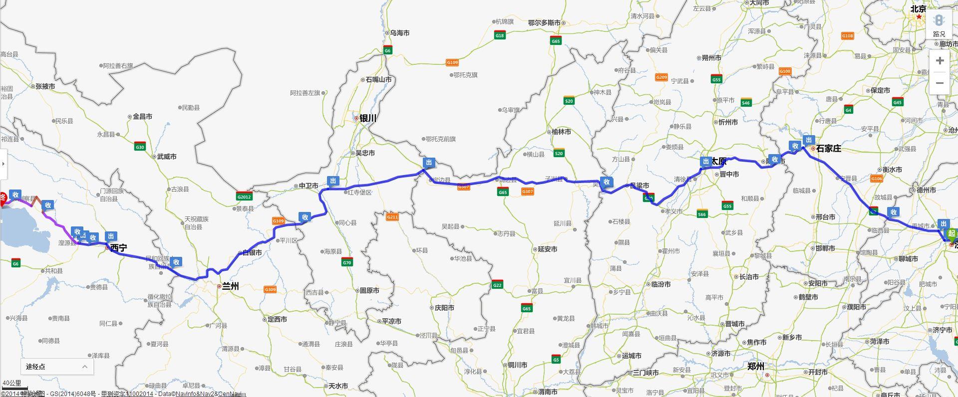 从济南去青海,为什么导航上的路线都是经过西安的呢?