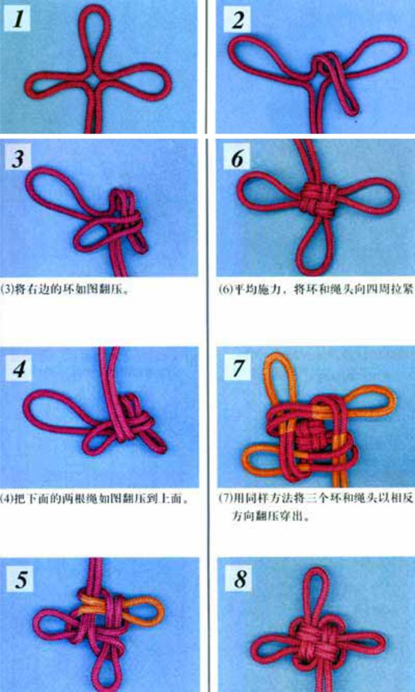 珠子打结方法图解