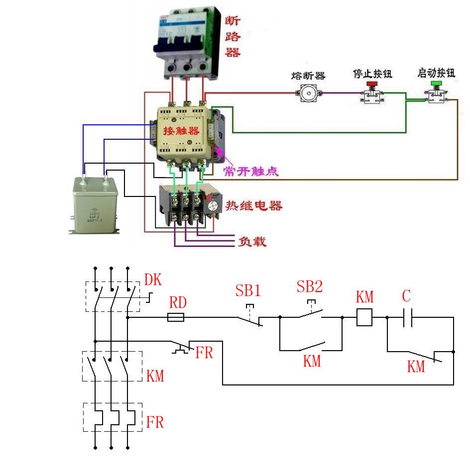 三相交流接触器线圈由于电压偏高常烧坏,现在想串接电阻降压;串接多少