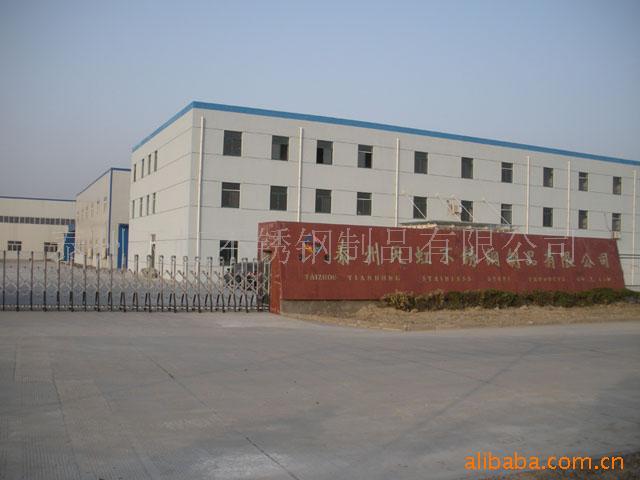 温州洁瓴不锈钢制品有限公司的公司荣誉