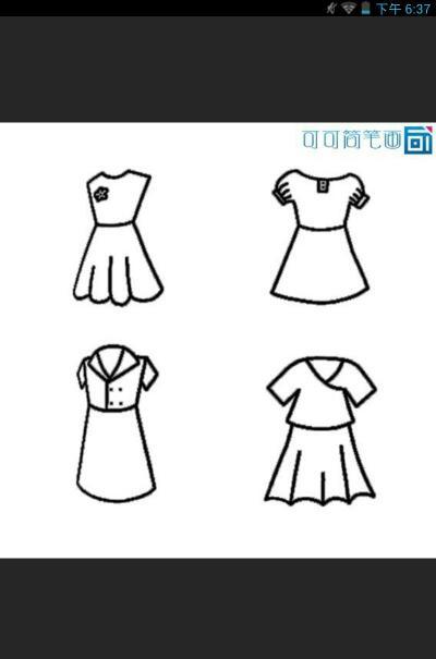 裙子怎么画 连衣裙 有图