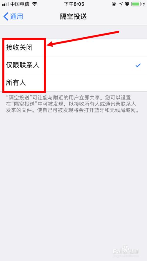 一方苹果隔空屏蔽发的手机投送接收的手机版一方龙战士图片