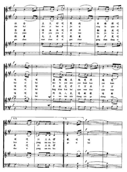 阿瓦人民唱新歌伴奏_急需阿瓦人民唱新歌钢琴谱,求帮助