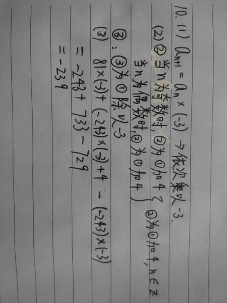 看图(数学初中计算题和应用题)写初中拼音汉字语文根据图片