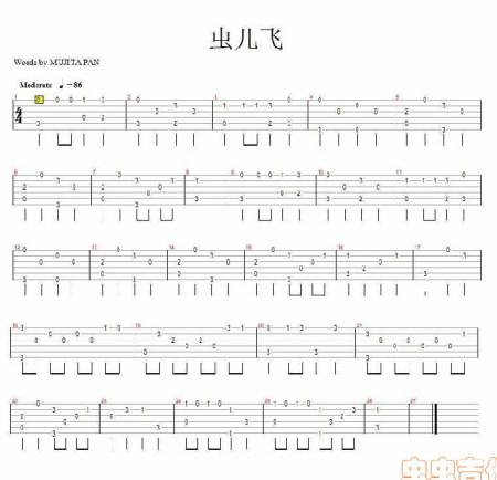 求,虫儿飞吉他谱,最简单的