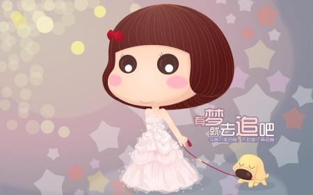 淡紫色的背景,可爱的大头女孩穿婚纱的牵着都,旁边有字:有梦就去追吧