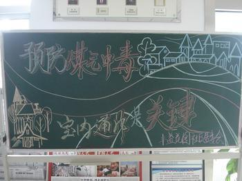 a4纸手绘法制漫画