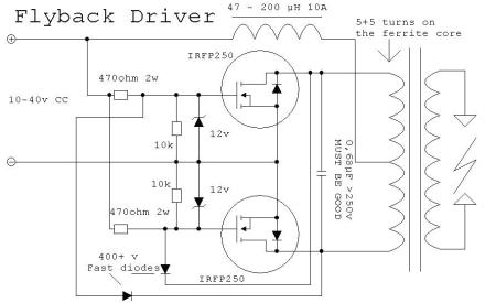 谁有彩电高压包12v--24v驱动电路图给我一张! 感激不尽!