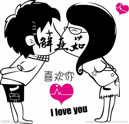亲,这个图片带解亚茹3字,希望你喜欢,顺祝幸福快乐