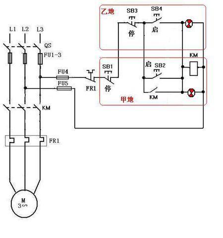 两地控制同一台电动机的电路图