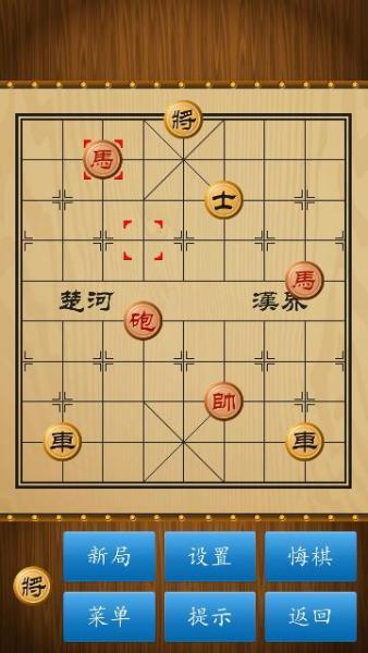 天天象棋204关动态图解