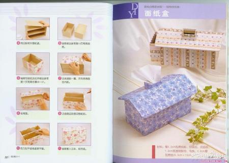 怎样用纸盒做小房子