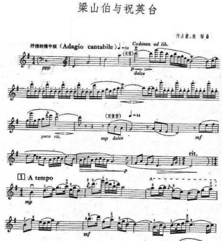 小提琴梁祝曲谱